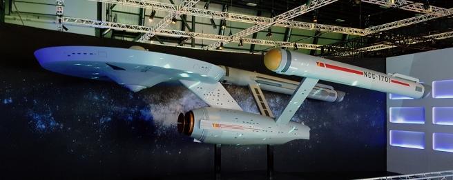 Star Trek The Starfleet Academy Experience at the CASM Enterprise