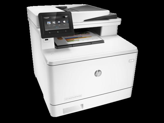 Holiday Giveaway - HP Color LaserJet MFP M477fdw Printer